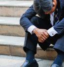 Знайдено причину розвитку депресії у юристів